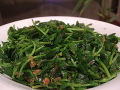 Sauted green vegetable